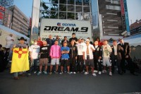 dream-9-group-photo1