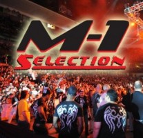 M-1 Selection