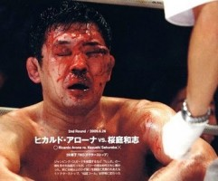 sakurabas_face_arona_display_image