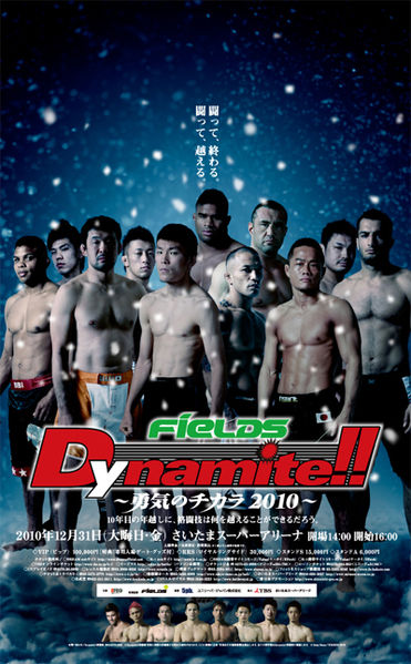 Dynamite! fight festival set to explode New Year's Eve morning on HDNet