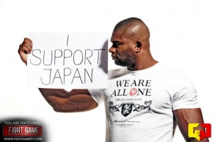 alistair overeem - i support japan