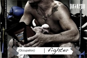 occupationfighter