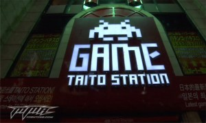 arcade in tokyo