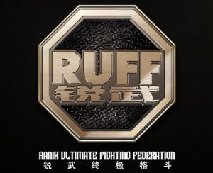 RUFF 5: Full fight card released for September event in China