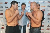 'M-1 Global: Fedor vs. Rizzo' weigh-in results and video