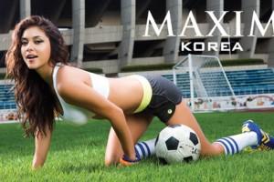 Arianny-Celeste-Maxim-Korea-crawling-grass