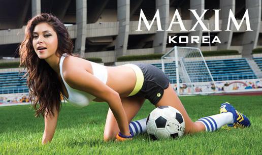 Photos: UFC Octagon Girl Arianny Celeste in Maxim Korea