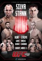 UFC on Fuel TV 8 - Japan
