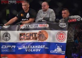 Volkov's corner