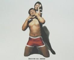 pride 10_sakuraba