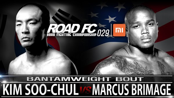 kim vs brimage_roadfc