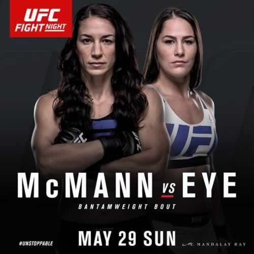 mcmann-vs-eye1