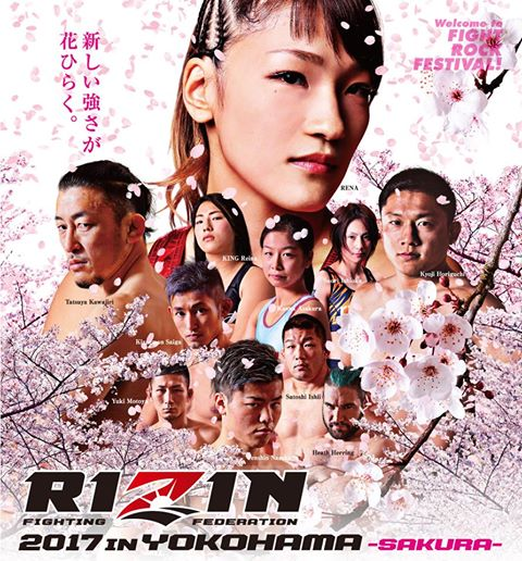 Several new high profile bouts added to RIZIN 5