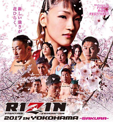 Rizin April poster