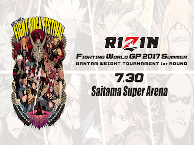 Rizin FF 6: World Grand Prix 2017 Opening Round Part 1 – full results and post-fight interviews
